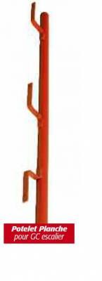 potelet seul support planche pour garde corps escalier peint soci t proven ale echafaudages. Black Bedroom Furniture Sets. Home Design Ideas